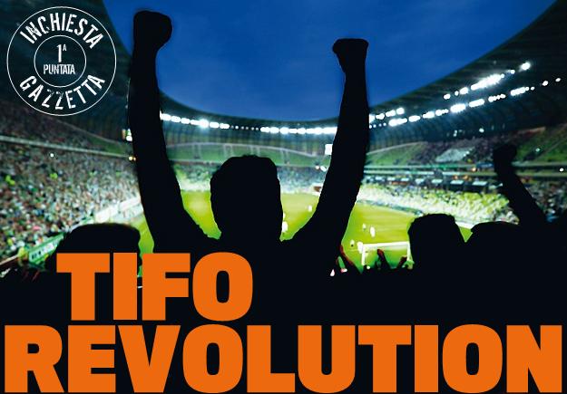 TifoRevolution